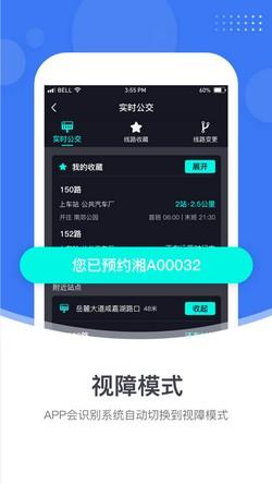 小雷出行app下载