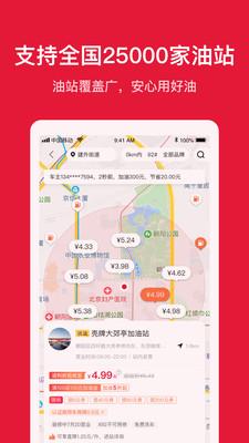 能链团油app官方下载