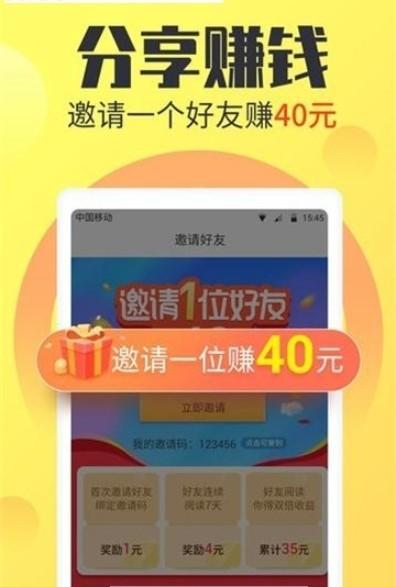 seo排名赚app最新版本