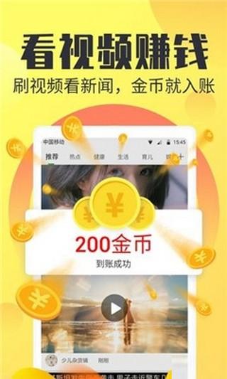 seo排名赚app