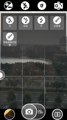 超级相机安卓版下载
