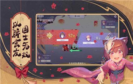 花札物语最新正式版