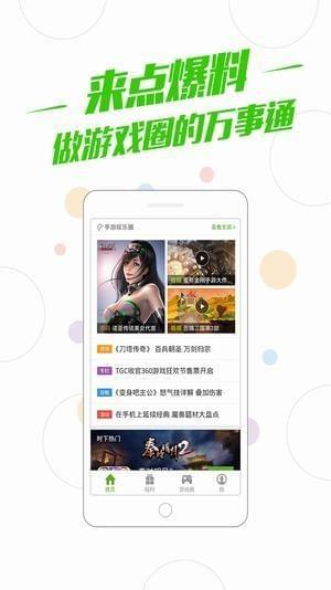 百度游戏中心app下载