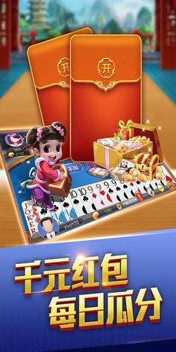 锦游斗地主单机版app