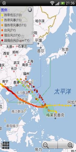 台风预报app下载