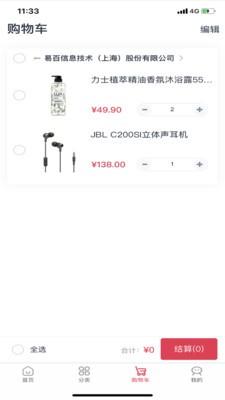 浦惠到家app官方下载