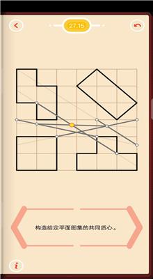 Pythagorea汉化版下载