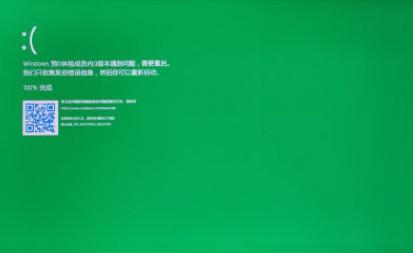 windows11绿屏怎么解决
