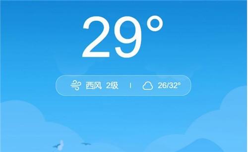 哪里可以看未来天气咋样