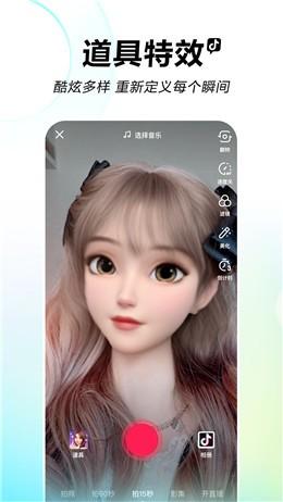 抖音短视频下载安装最新版2021