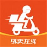 浙江外卖在线app