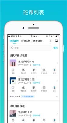 墨云app下载安卓版本