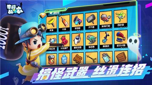 奇葩战斗家1000钻石兑换码2021最新