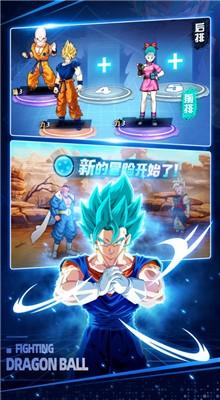 幻想纹章2.1手机版下载