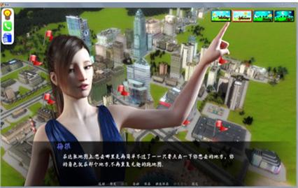 背叛Betrayed游戏汉化版下载