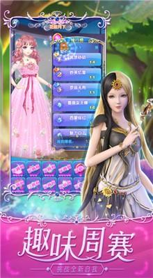 叶罗丽精灵梦破解版无限金币钻石版