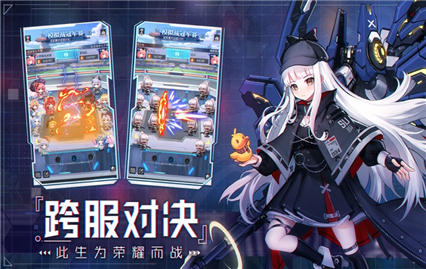 零之战线日服官方版下载