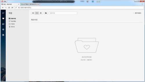 欧朋浏览器电脑版下载