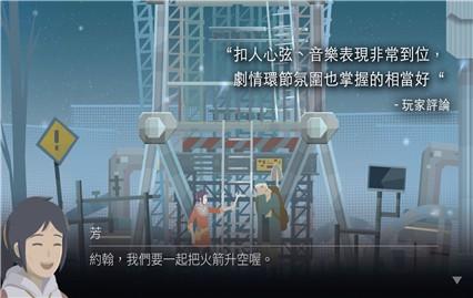 opus灵魂之桥破解版下载