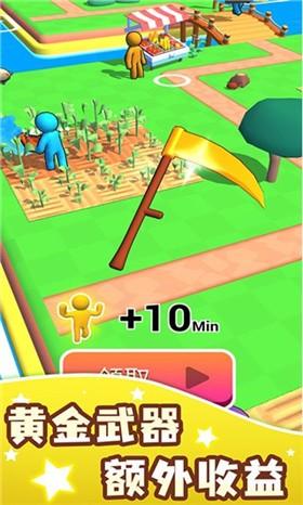 我的农场破解版无限金币无限钻石