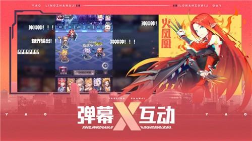 神代伊月的选举战汉化版下载