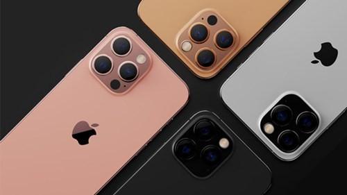苹果13发布会2021发布会时间