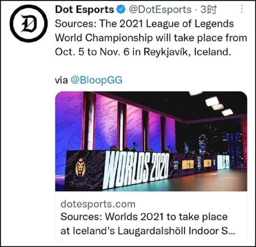 lols11全球总决赛时间2021
