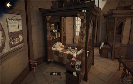 哈利波特魔法觉醒根据魔法杖去哪个学院