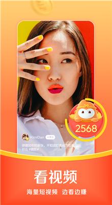 悟空浏览器极速版app下载