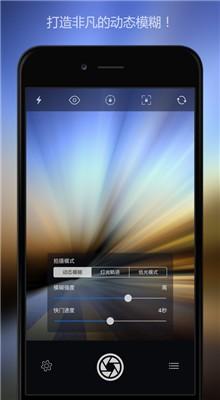 慢快门相机安卓app新版