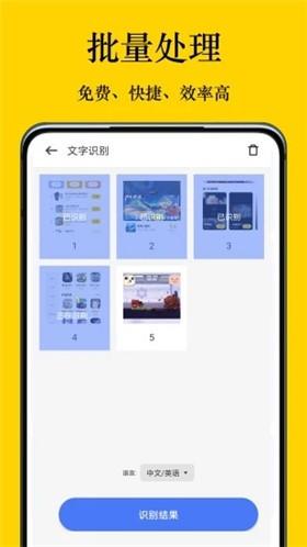 摸鱼鱼app下载