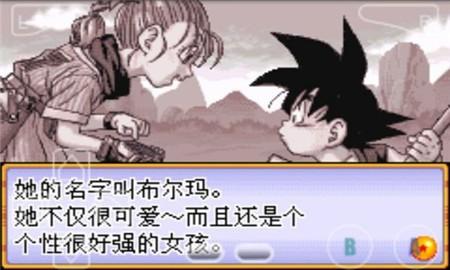 七龙珠大冒险破解版下载