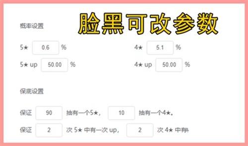 原神抽卡模拟器中文版下载