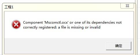 mscomctl.ocx下载win10