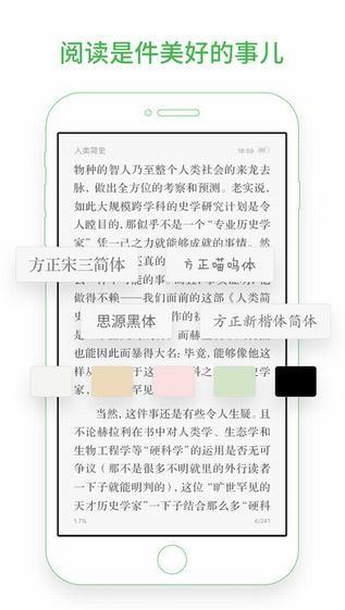百度小说app下载官方免费下载