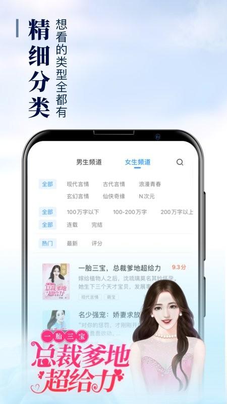 疯读小说app下载最新版
