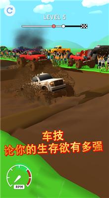 潭赛车游戏破解版安卓下载