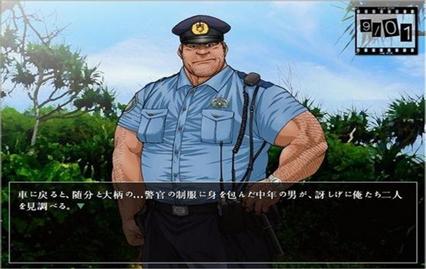 冲绳奴隶岛手机版汉化