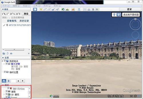 谷歌地球破解版中文版
