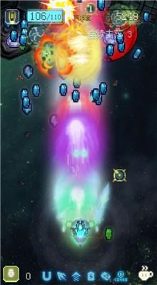 空中大师无限水晶破解版