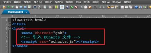 echarts中文破解版下载