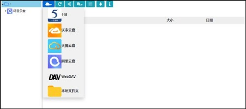 CloudDrive官方下载