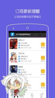 拷贝漫画app官方版