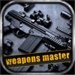 真实枪械模拟器解锁全武器版