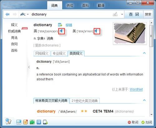 有道翻译在线下载安装