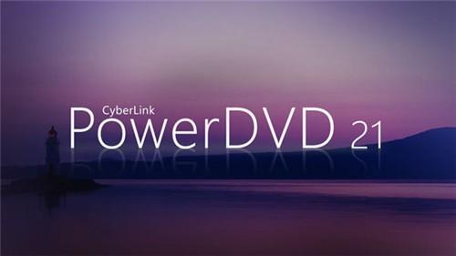 CyberLink PowerDVD播放器下载