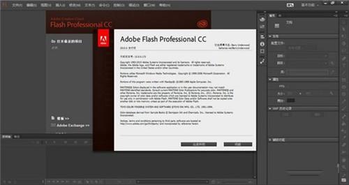 adobe flash破解版软件下载1G