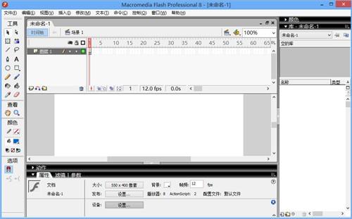 flash动画制作软件下载