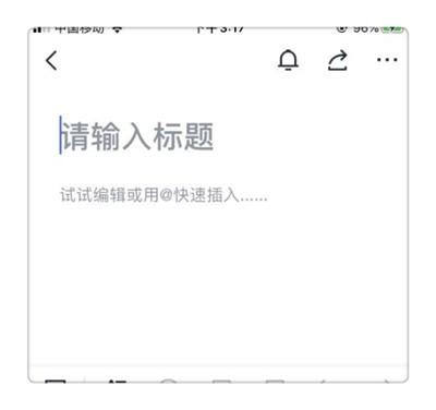 飞书文档app下载