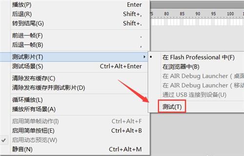 adobe flash官方下载
